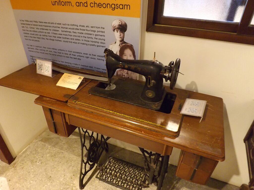 新竹市眷村博物館的圖片:老舊的縫紉機展示