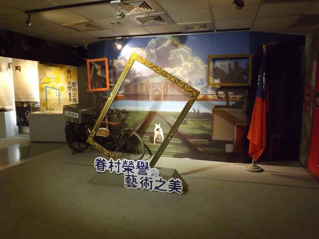 新竹市眷村博物館的圖片:榮譽眷村藝術之美拍照點