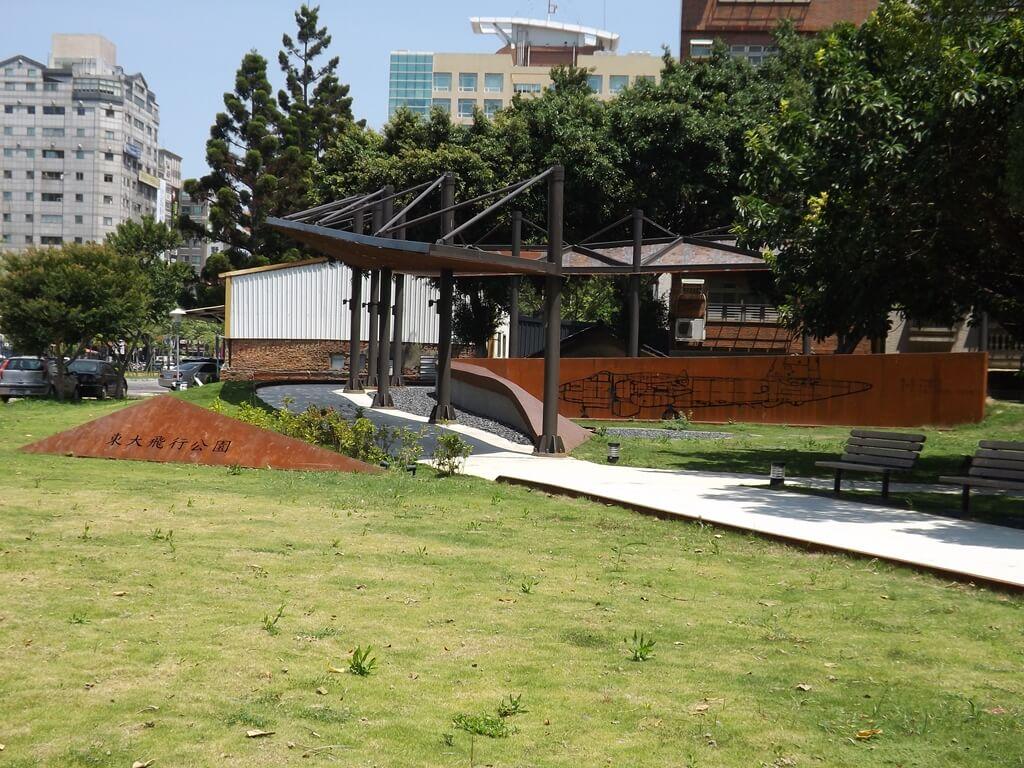 黑蝙蝠中隊文物陳列館的圖片:東大飛行公園的造景
