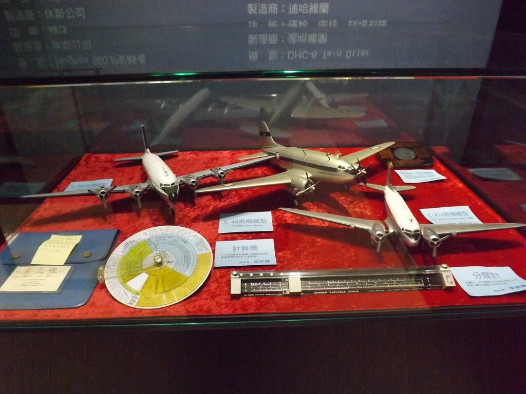 黑蝙蝠中隊文物陳列館的圖片:C-54、C46、C-47A 飛機模型、計算機、分度計