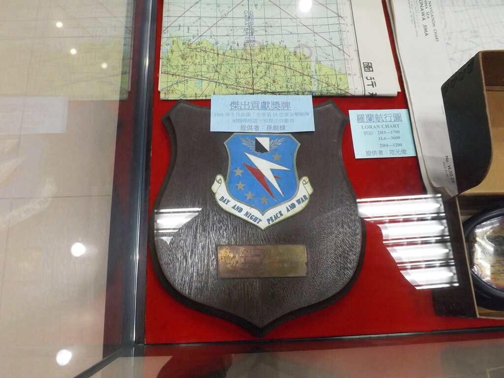 黑蝙蝠中隊文物陳列館的圖片:傑出貢獻獎牌