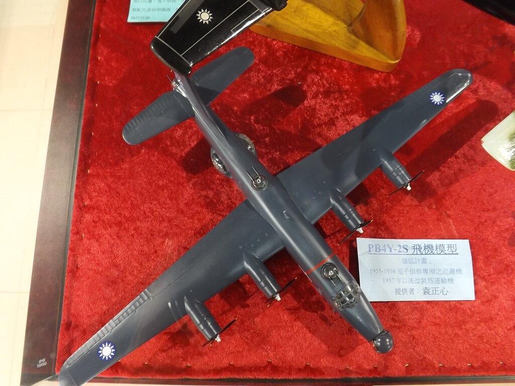 黑蝙蝠中隊文物陳列館的圖片:PB4Y-2S 飛機模型