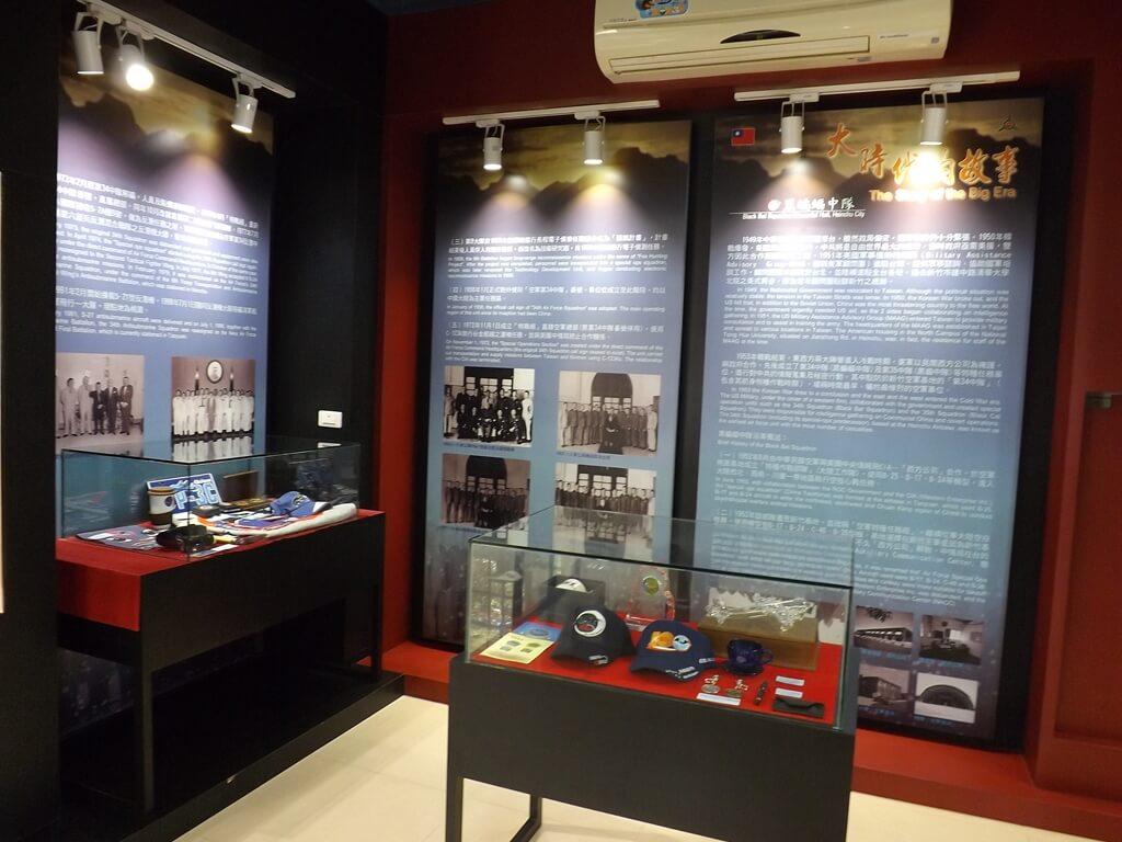 黑蝙蝠中隊文物陳列館的圖片:大時代的故事展示區