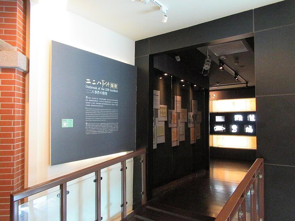 台北二二八紀念館的圖片:二二八事件爆發展示區