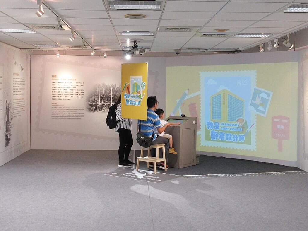 郵政博物館的圖片:郵票設計互動遊戲區