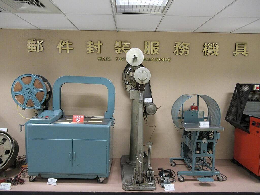 郵政博物館的圖片:郵件封裝服務機具