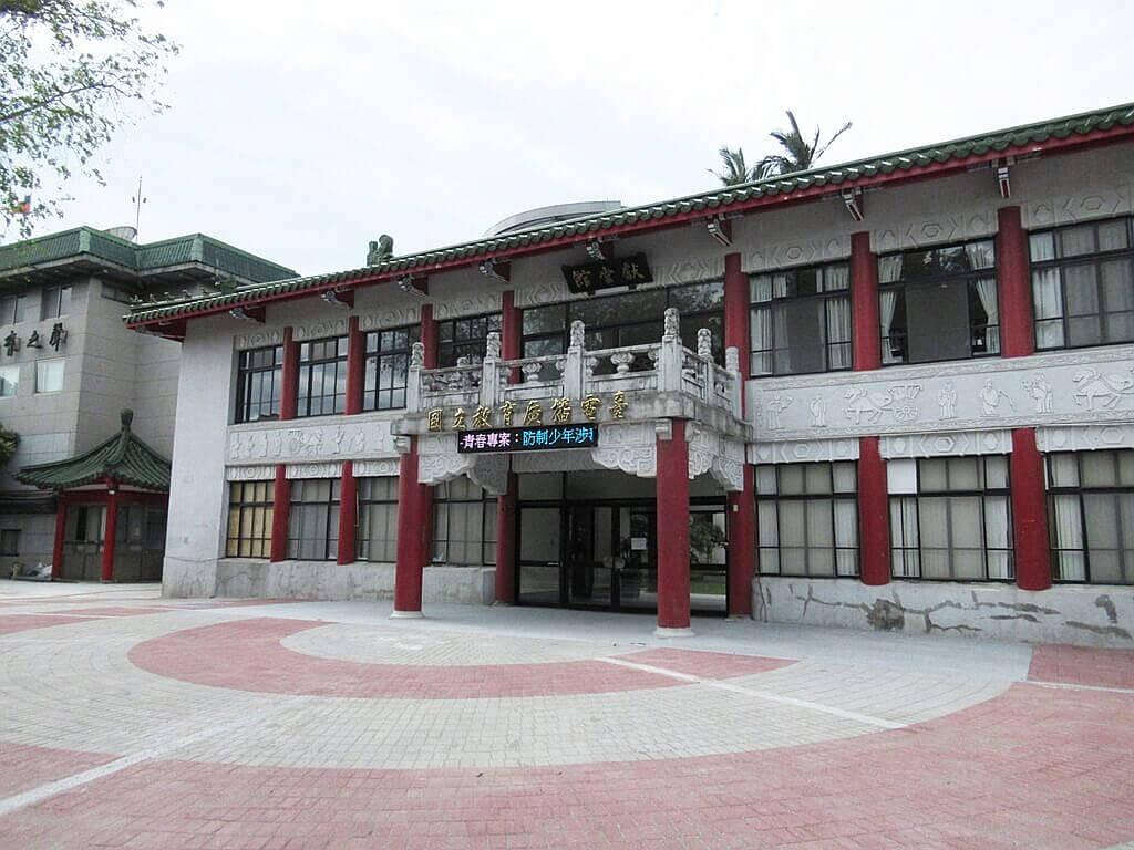 國立臺灣藝術教育館的圖片:側門旁的國立教育廣播電臺