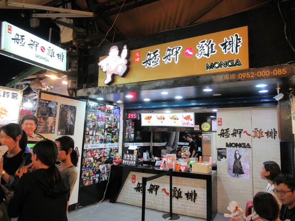 士林夜市的圖片:艋舺雞排台北士林總店