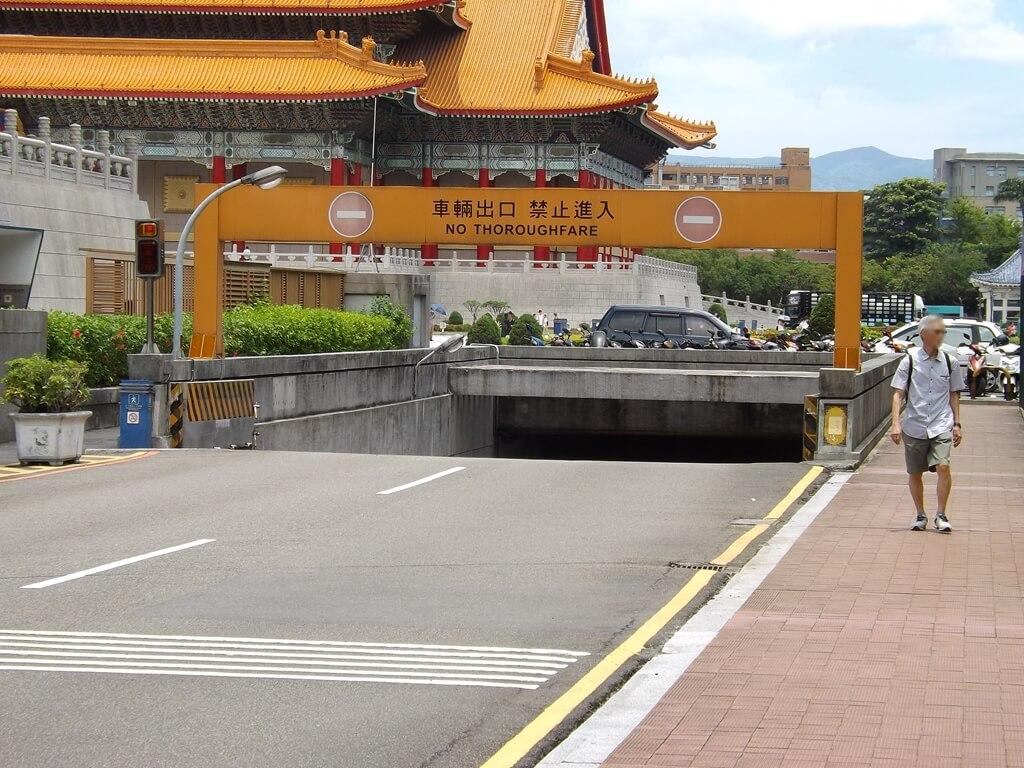 中正紀念堂的圖片:國家戲劇院旁的地下停車場出口