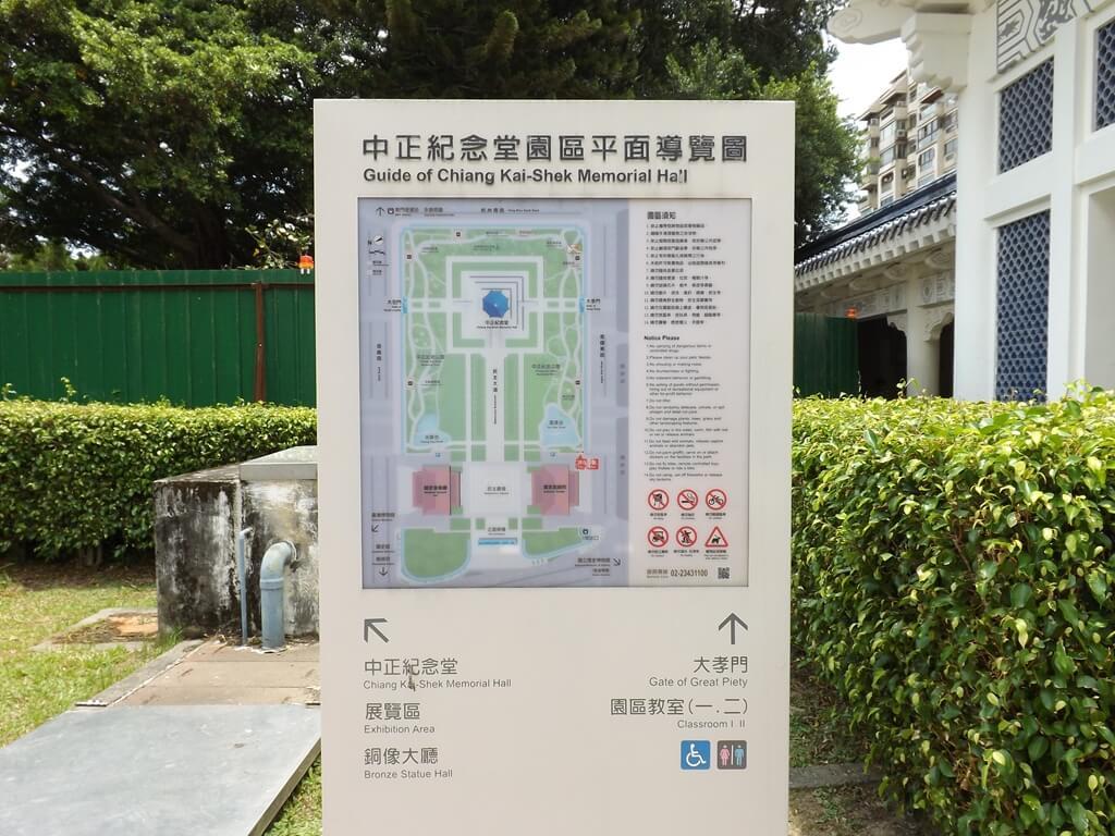 中正紀念堂的圖片:中正紀念堂園區平面導覽圖