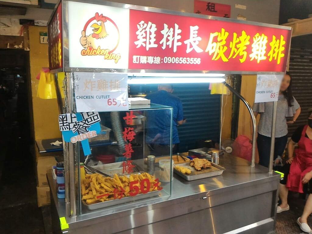 臨江街觀光夜市(通化夜市)的圖片:雞排長碳烤雞排