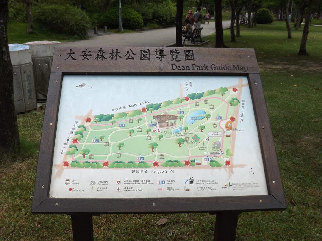 大安森林公園的圖片:公園導覽圖