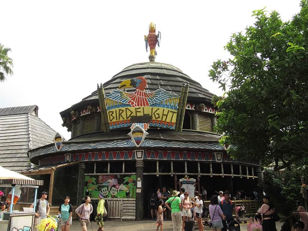 六福村主題遊樂園的圖片:巨嘴鳥