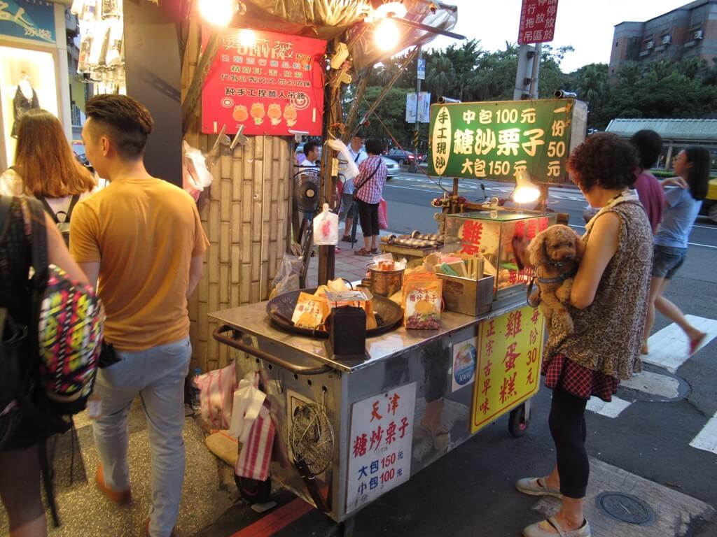 公館夜市(臺北市)的圖片:天津糖炒栗子、雞蛋糕