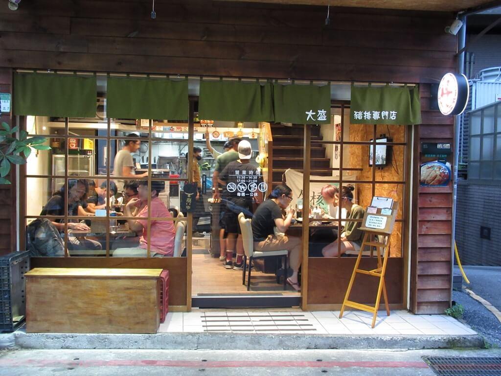 公館夜市(臺北市)的圖片:大盛豬排專門店