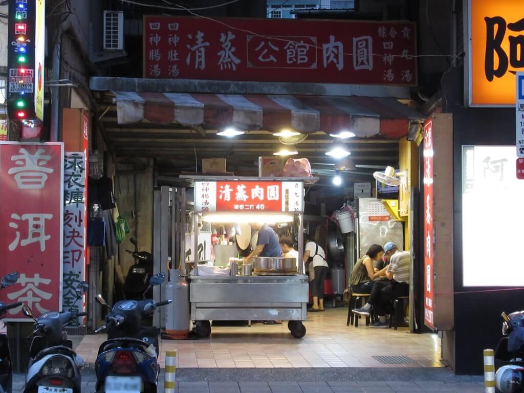 公館夜市(臺北市)的圖片:公館清蒸肉圓