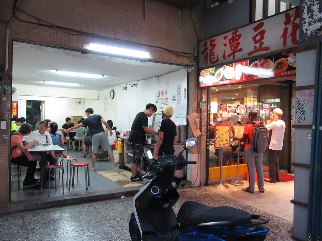 公館夜市(臺北市)的圖片:台北公館龍潭豆花店
