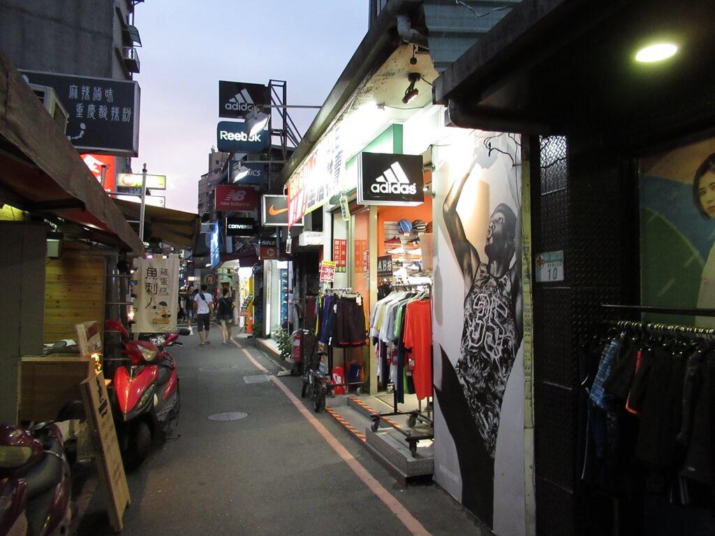 公館夜市(臺北市)的圖片:羅斯福路四段24巷12弄