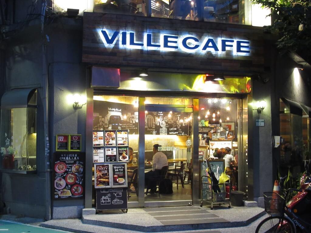 公館夜市(臺北市)的圖片:Ville Cafe