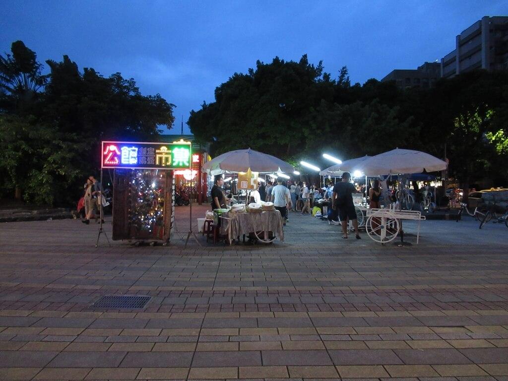 公館夜市(臺北市)的圖片:公館創意跳蚤市集