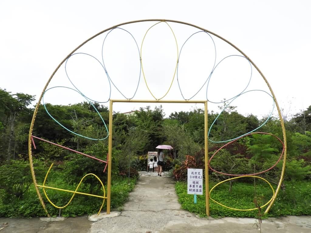 台灣地景花園 Taiwan Land Art Garden的圖片:孔方兄地景