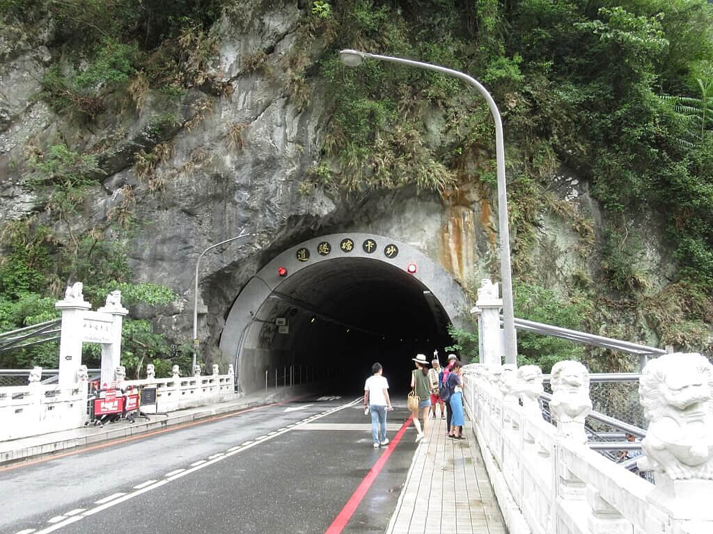 砂卡礑步道(太魯閣國家公園景觀步道)的圖片:砂卡礑隧道口連接砂卡礑大橋
