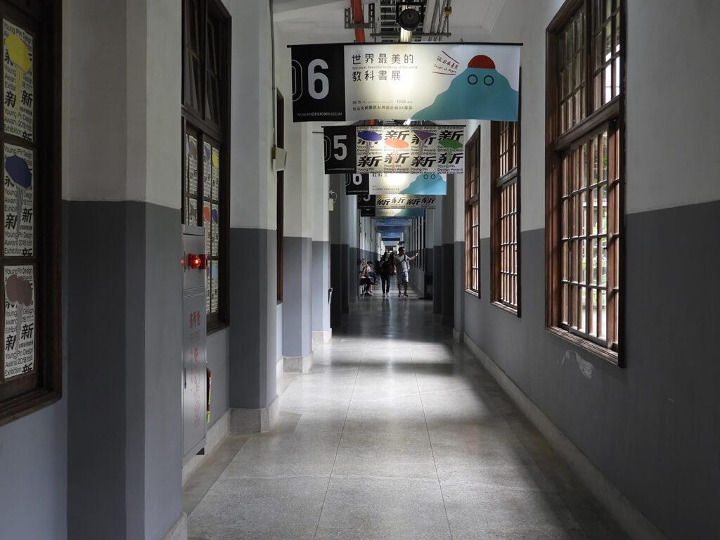 松山文創園區的圖片: 松菸走廊(編號 123655141)