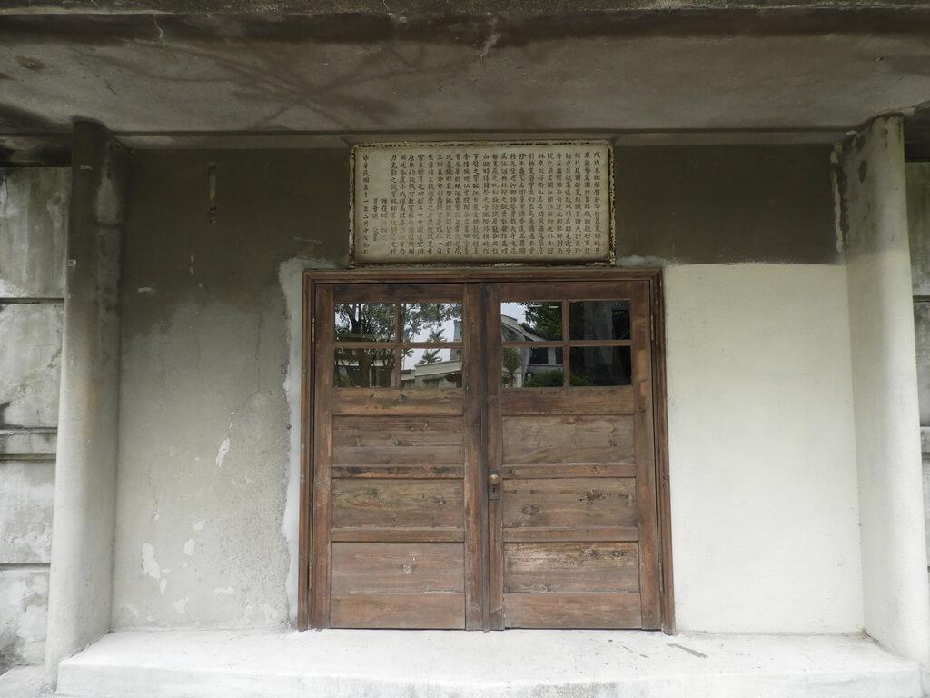 松山文創園區的圖片:有著歷史痕跡的木門