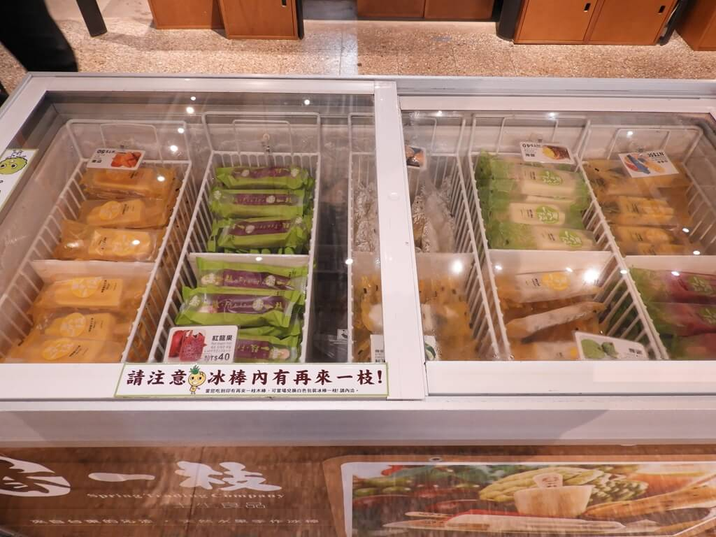 松山文創園區的圖片:春一枝冰棒