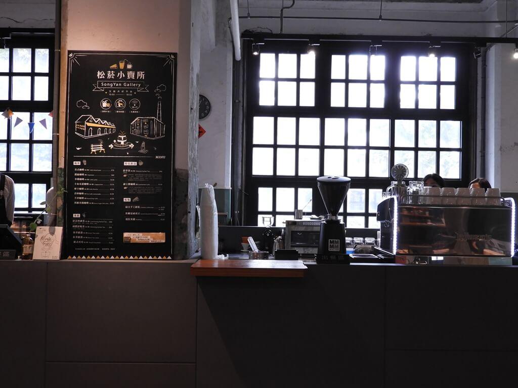 松山文創園區的圖片:松菸小賣所內的咖啡飲品櫃檯