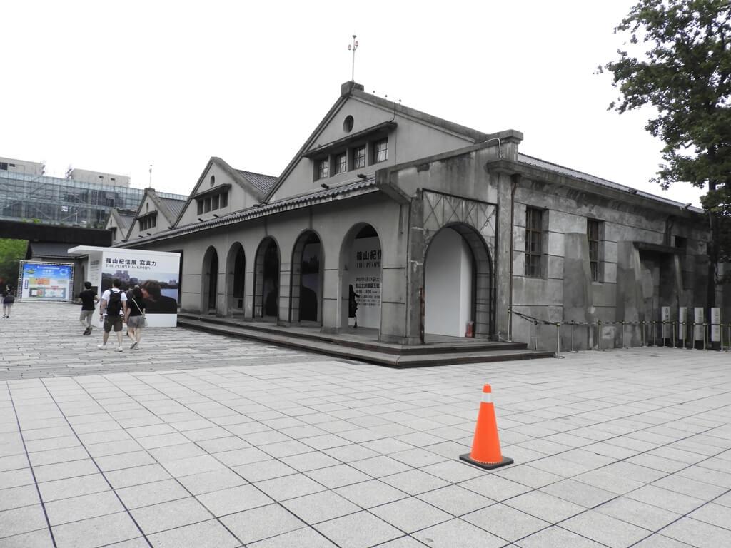 松山文創園區的圖片:1~5 號倉庫