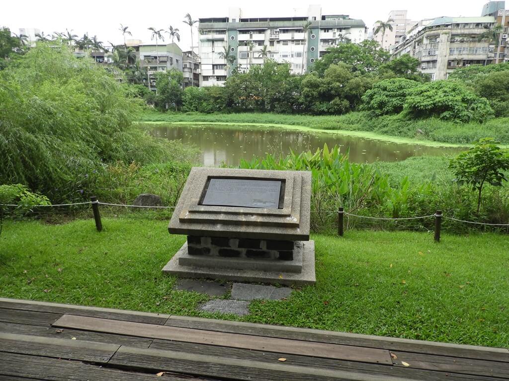 松山文創園區的圖片:荷花池