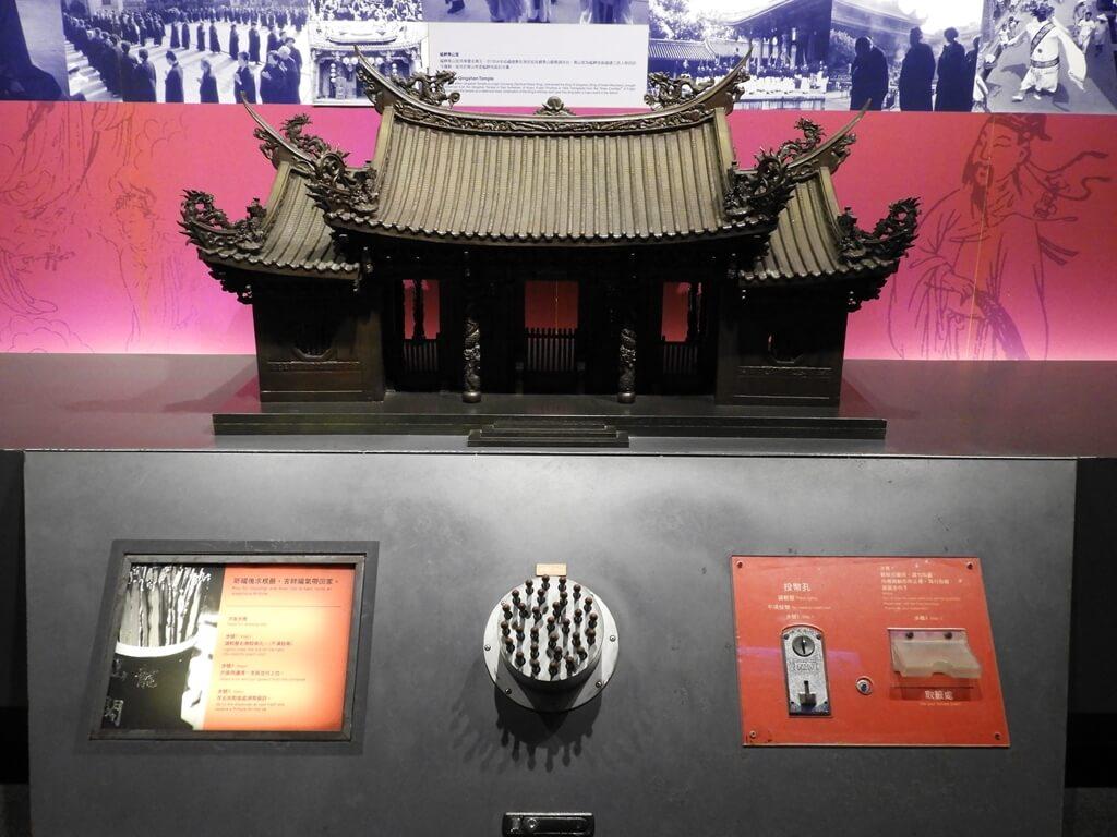 台北探索館的圖片:艋舺龍山寺模型