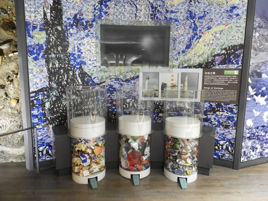 台北探索館的圖片:資源回收與垃圾處理