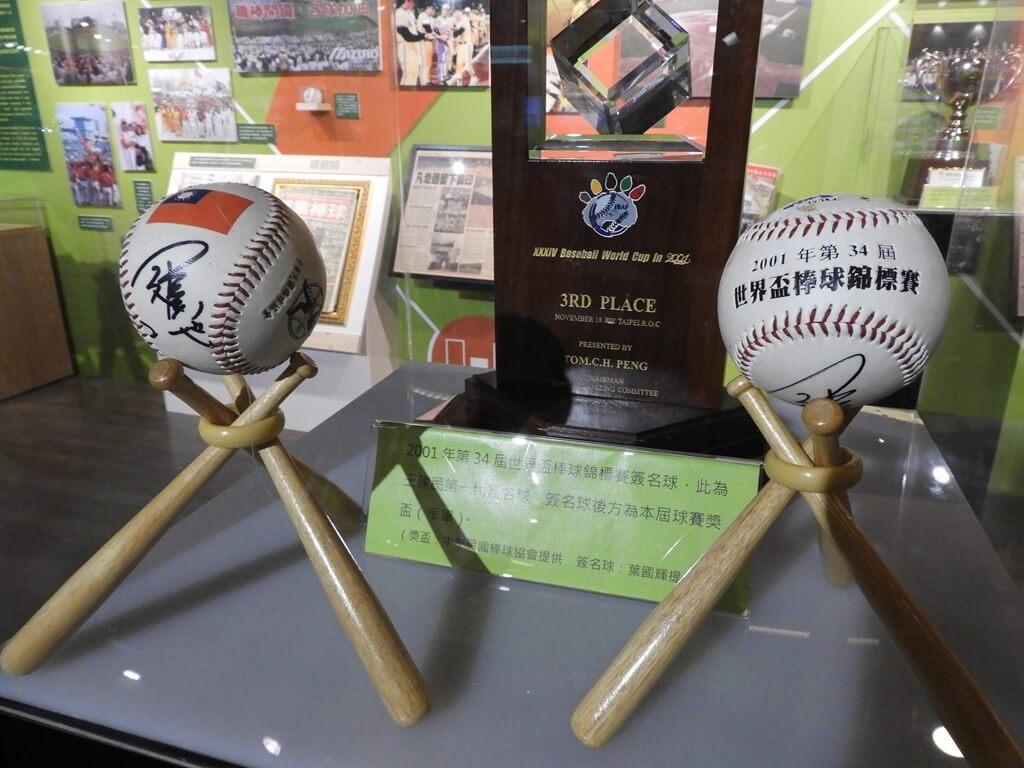 台北探索館的圖片:2001年第34屆世界盃棒球錦標賽紀念棒球