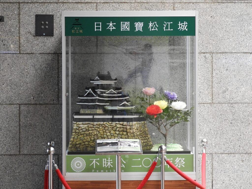 台北探索館的圖片:日本國寶松江城模型