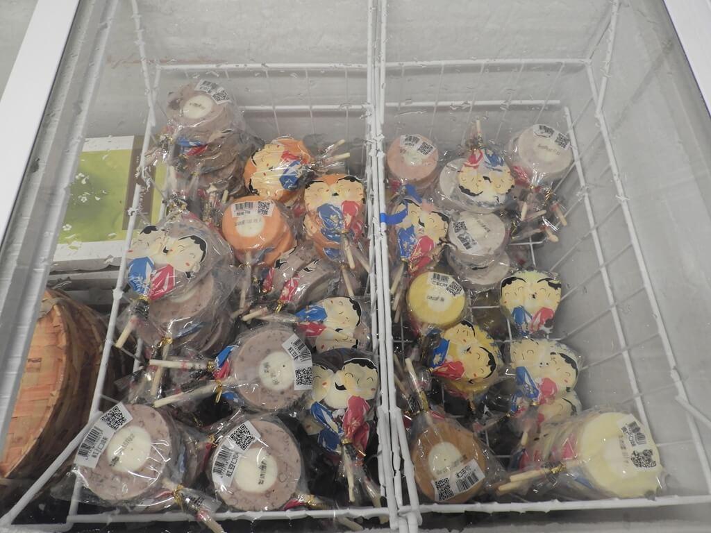 桃園77藝文町的圖片:冰棒