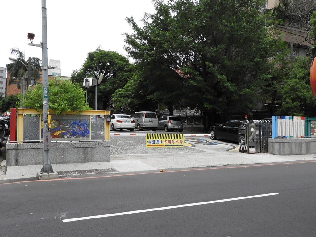 桃園77藝文町的圖片:民權路端停車場