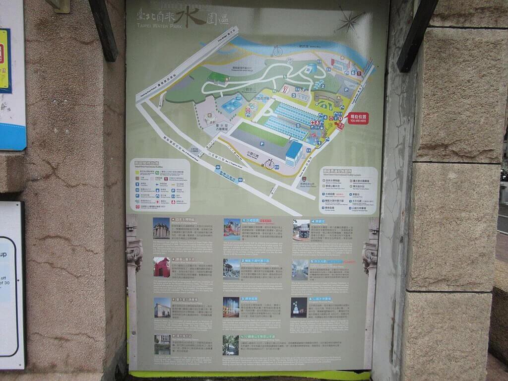 臺北自來水園區(自來水博物館)的圖片:園區配置圖