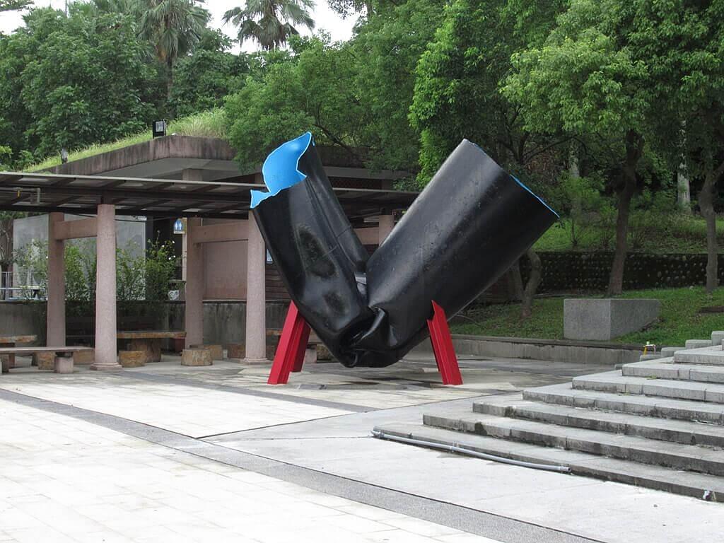 臺北自來水園區(自來水博物館)的圖片:相當有特色的大型折凹水管