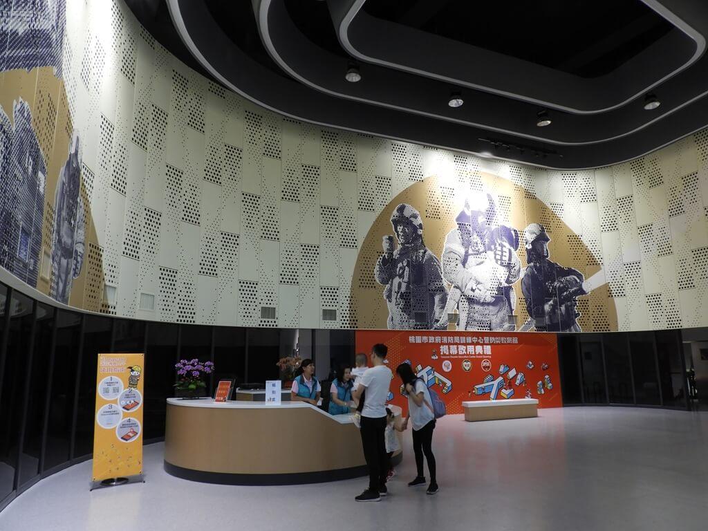 桃園市消防局訓練中心暨防災教育館的圖片:1F 大廳