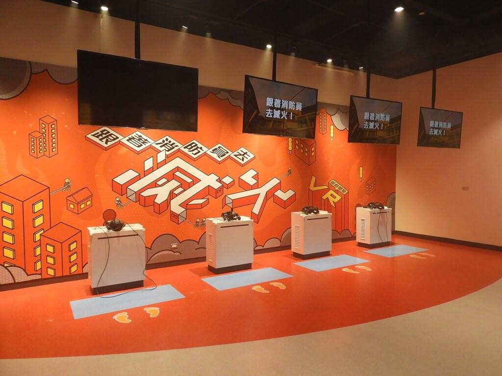 桃園市消防局訓練中心暨防災教育館的圖片:火場滅火 VR 互動體驗區