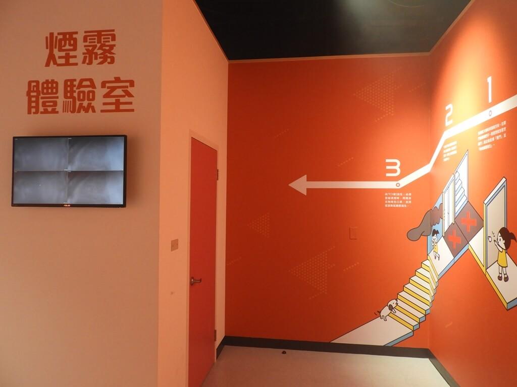 桃園市消防局訓練中心暨防災教育館的圖片:煙霧體驗室