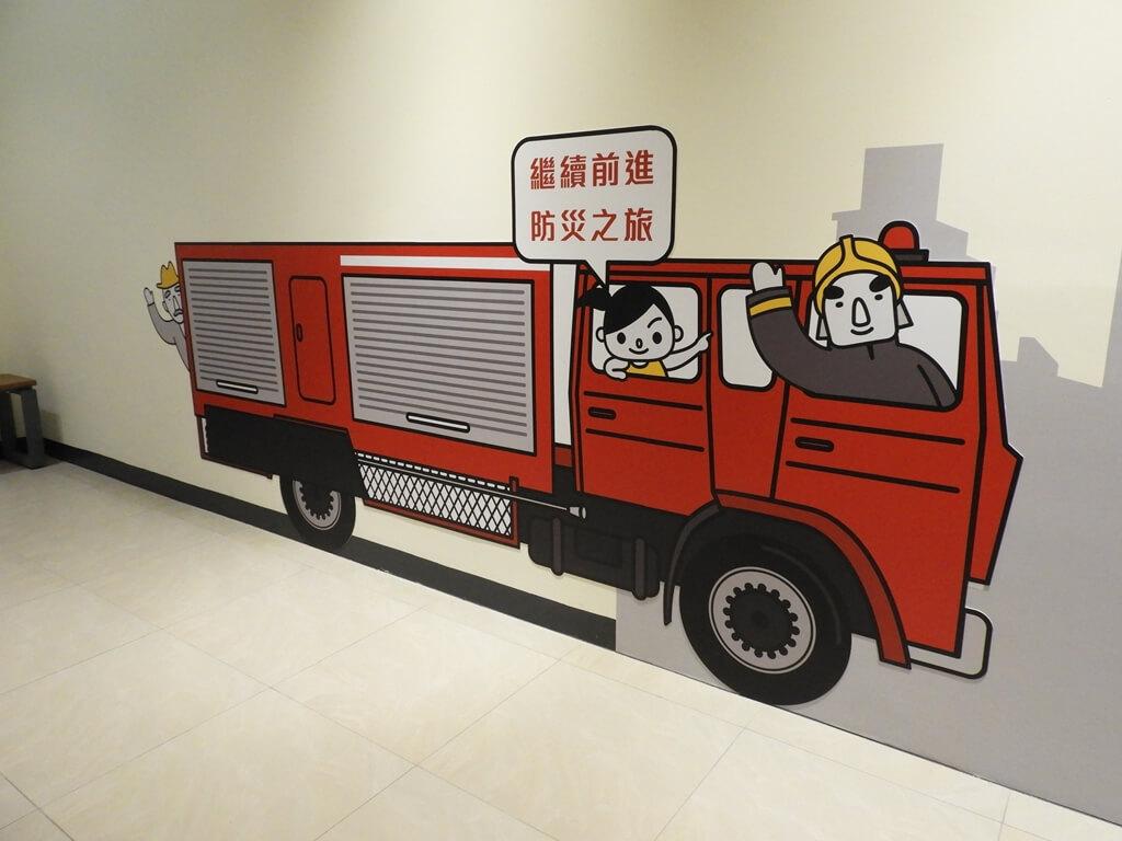 桃園市消防局訓練中心暨防災教育館的圖片:二樓牆上的卡通消防車