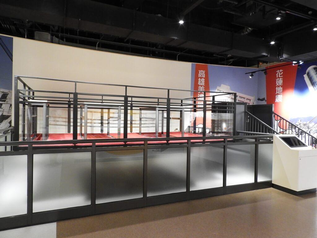 桃園市消防局訓練中心暨防災教育館的圖片:地震體驗平台