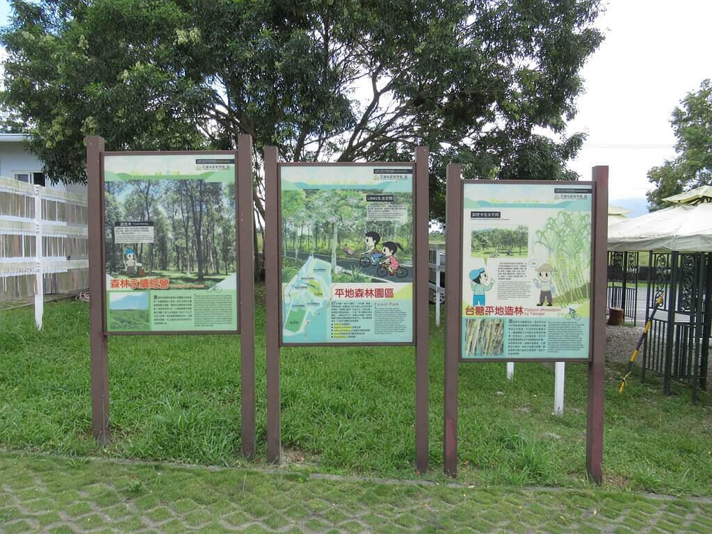 大農大富平地森林園區的圖片:園區的介紹看板