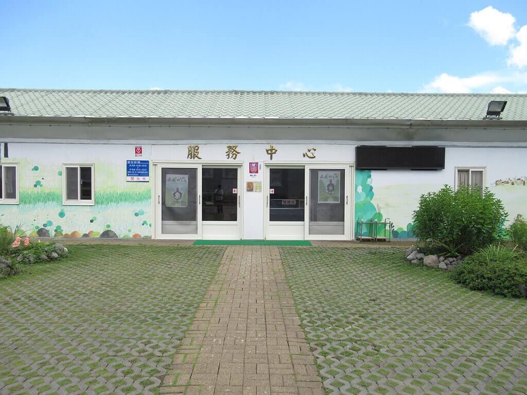 大農大富平地森林園區的圖片:服務中心