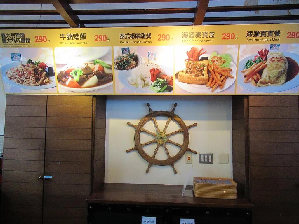花蓮遠雄海洋公園的圖片:莫比迪餐廳價目表