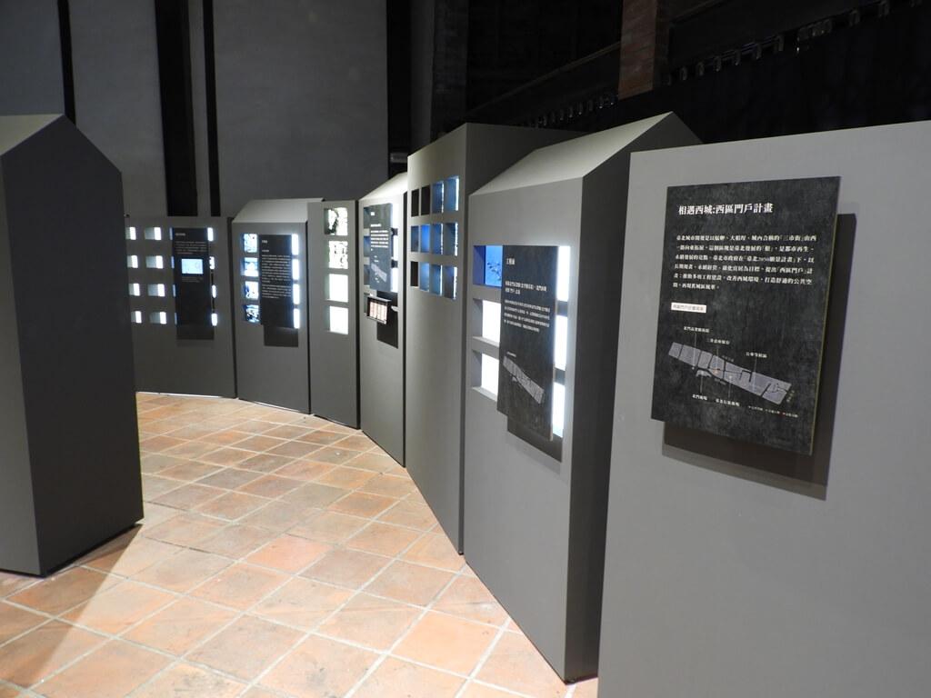 剝皮寮歷史街區的圖片:關於臺北市的展覽