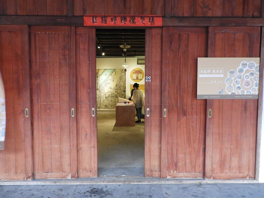 剝皮寮歷史街區的圖片:來艋舺瞧事情展覽入口